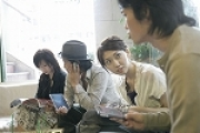 京都|20代の楽しめる・友活・恋活|友達&恋人作り