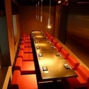 三ノ宮|50代・大人の少人数・食事会|