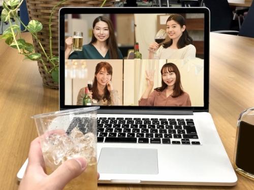 埼玉|旅行・自然好き・オンライン・友達作り飲み会|40代・50代|