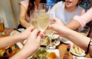 丸の内|50代&60代・少人数・飲み会|友達から恋人作りの場
